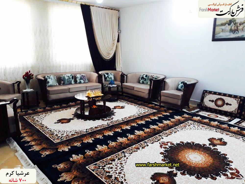 فرش مارکت اعتبار فرش ایرانی